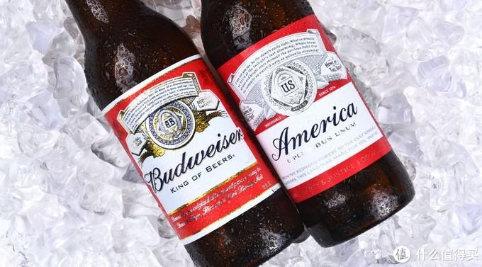 King of Beers