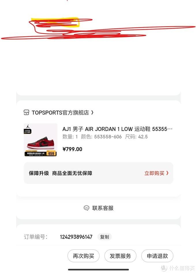 人生第一双,或许也是最后一双Air Jordan