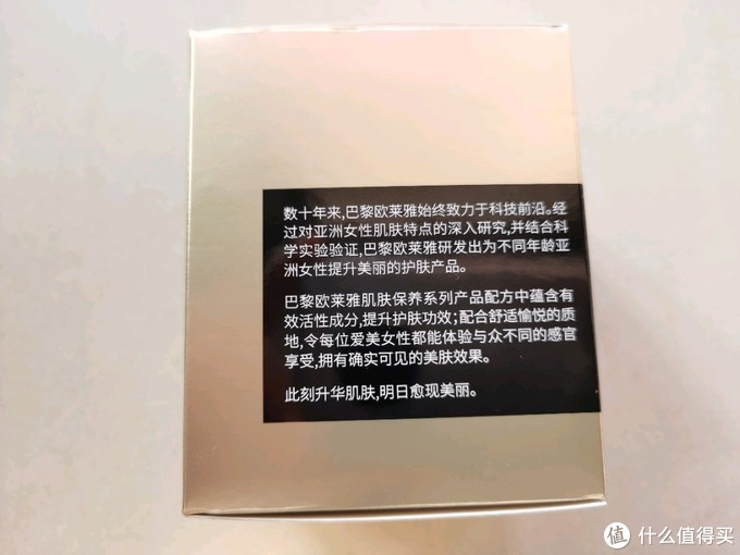 欧莱雅金致臻颜小蜜罐+奢养紧妍晚霜值得入吗?