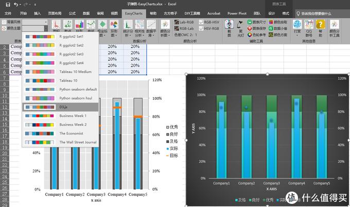 简化操作!提高效率!神器级别的8个口碑极佳office插件推荐