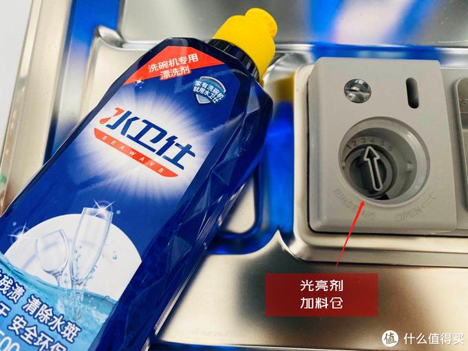 16类私藏清洁好物大公开!让200㎡复式轻松保持干净整洁