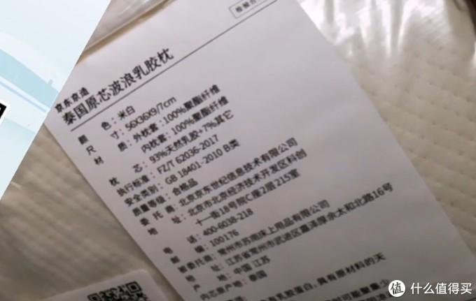 梦百合0压慢回弹枕+京东京造93%波浪款乳胶枕开箱与体验