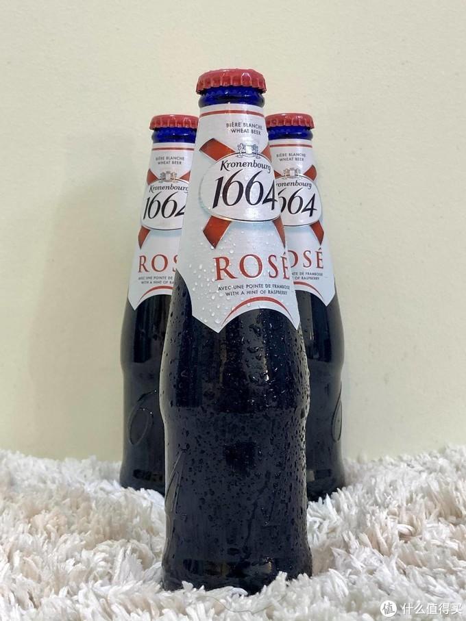 轻轻的,喝掉她 — 1664 桃红啤酒