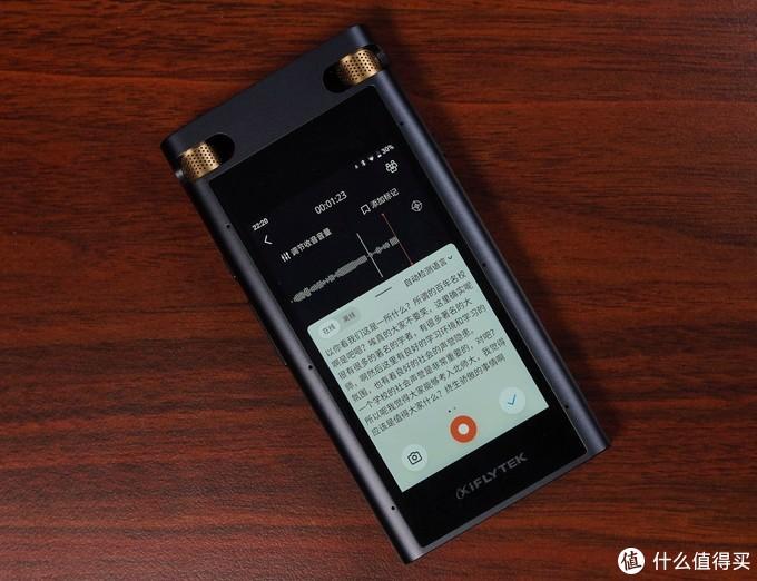 讯飞智能录音笔SR702-以智能之名,录音笔能有什么新花样