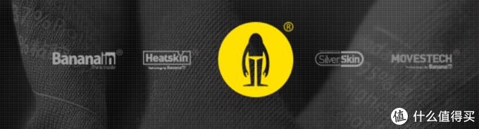 热皮黑科技——蕉内保暖衣体验报告