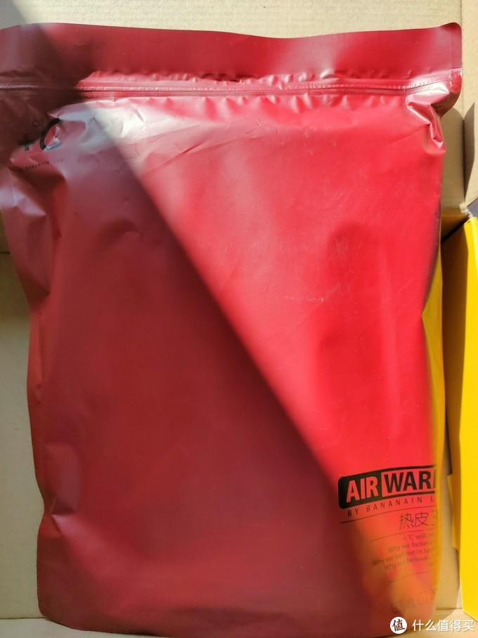 密封防水袋