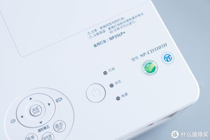 """不惧昼夜,身临""""奇""""境才叫家庭影院——NEC NP-CD3105H投影仪体验"""