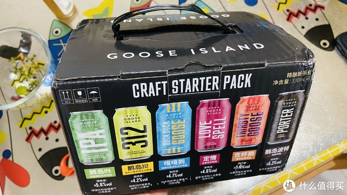 鹅岛精酿啤酒新手包,开启你的精酿啤酒初体验