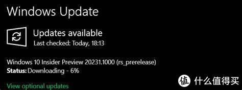微软推送Win10最新版ISO镜像20231:首次开机加入一键设置