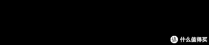 【价值5万的皮衣评测】FreeWheelers穆赫兰道皮衣解析+国产同款后浪大乱斗