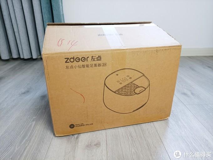 为什么给父母买的足浴器总在吃灰?也许你该试试左点小仙智能足蒸器Z8了
