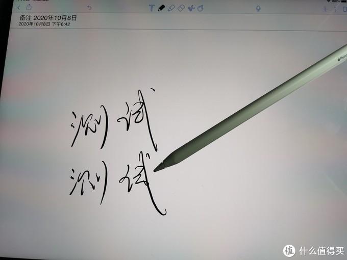 Apple Pencil 二代