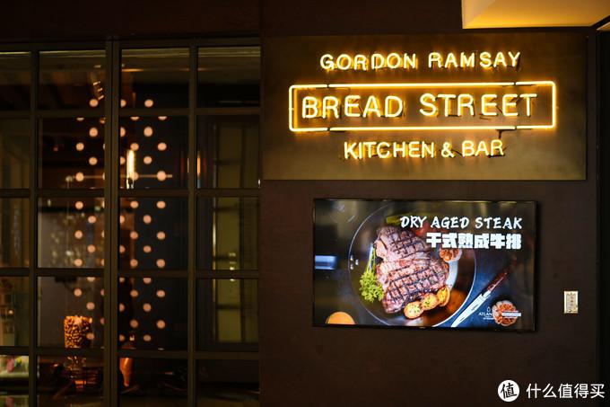 主打惠灵顿牛排698一份,还有1168的双人套餐等等。虽然价格不低,但是这家餐厅因为有戈登的名号,依然经常排起大长队。