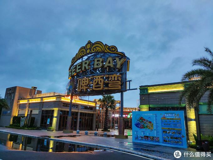 距离酒店6公里的海昌梦幻海洋不夜城,除了有啤酒、必胜客,还有摩天轮可以乘坐。