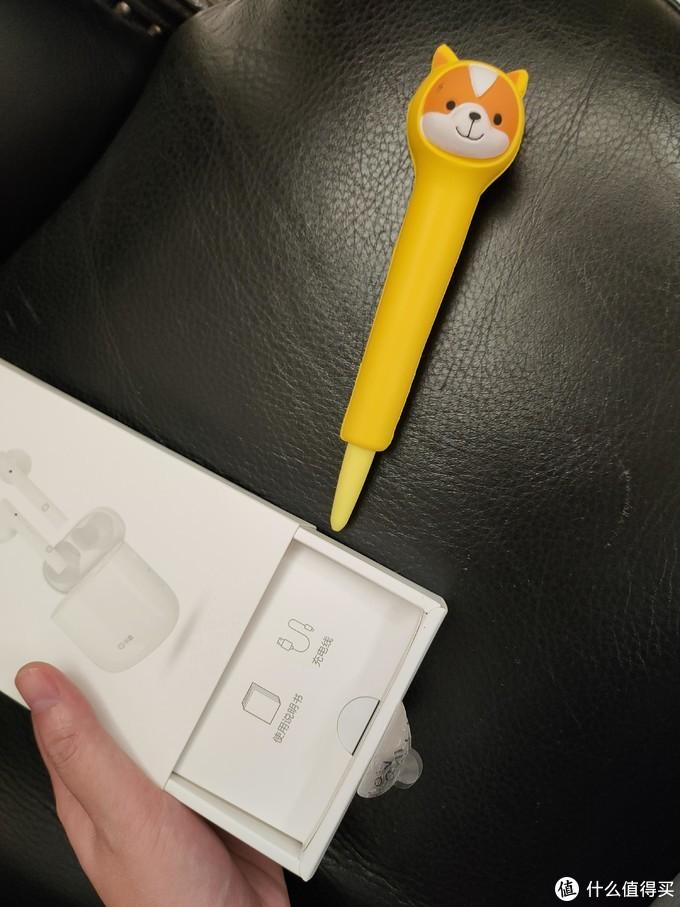 小度真无线智能耳机~让耳机带上科幻色彩~带上一对耳机就能走遍英语国家从此不再怕语言障碍