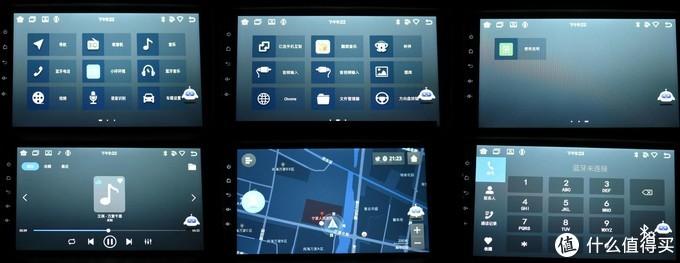 乞丐版汽车秒变高配——途虎定制·途安星3D全景影像系统体验