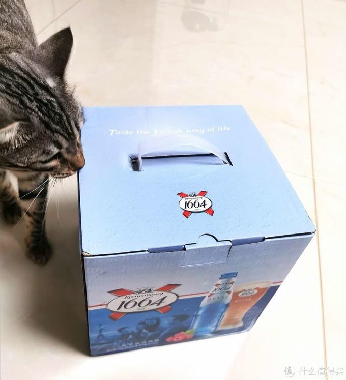 【轻众测】清新果香 冰爽对味:1664啤酒桃红啤酒 330ml*9瓶 礼盒装
