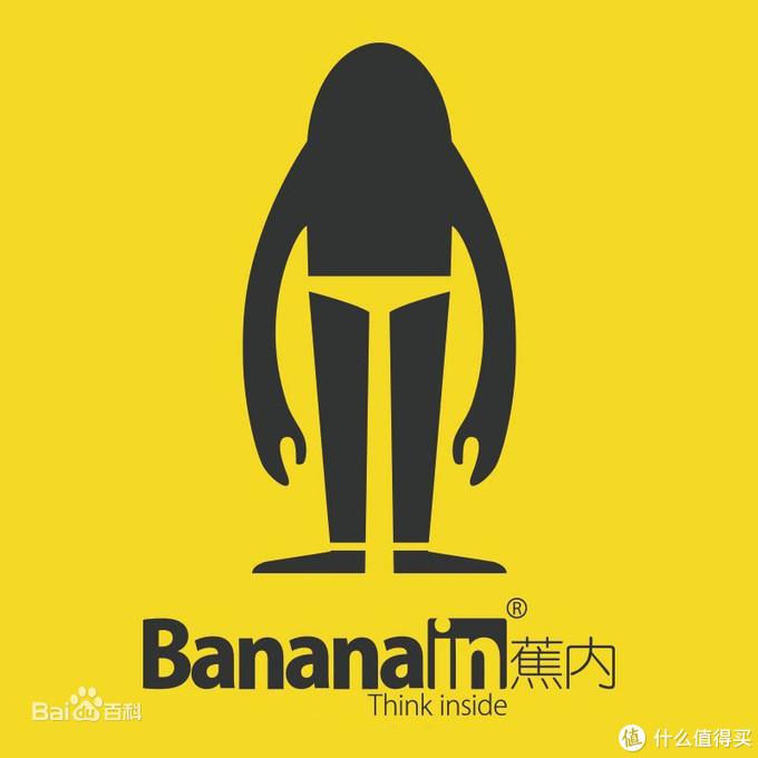 蕉内logo