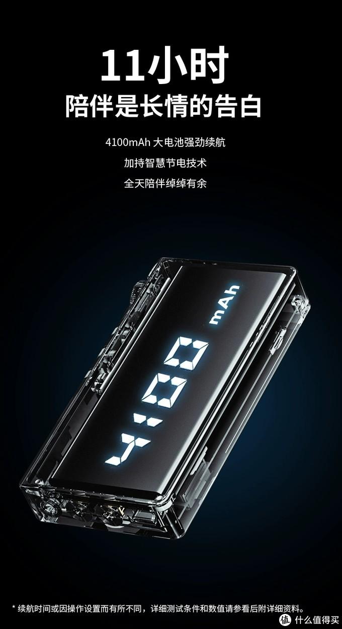 N3pro,优秀却不昂贵的性价比之选