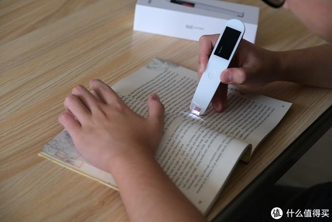 简单好用又专业,网易有道词典笔2加强版初体验