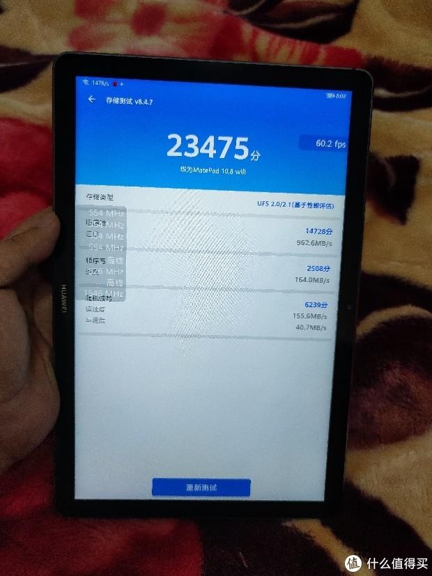 安卓最佳性价比平板?华为matepad10.8测试