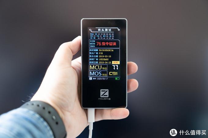 69元就能喂饱 iPhone 12,斯泰克 20W PD 快充套装评测