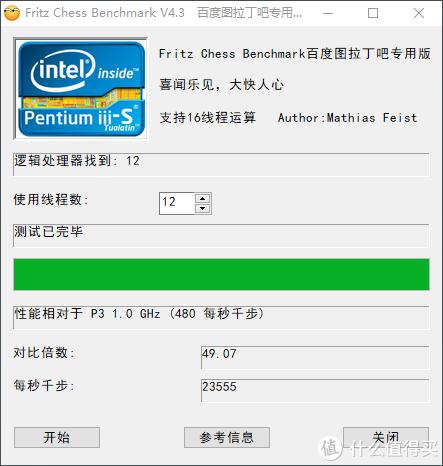 【极硬件壹册】5000元捡一台跑分60W的ITX主机,这可能是30系显卡溢价时的最佳方案