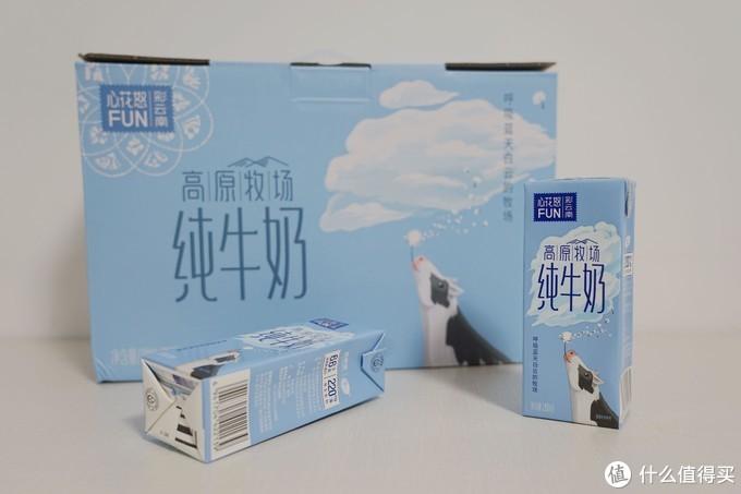 值得回购的高原牛奶——新希望 雪兰 心花怒FUN纯牛奶