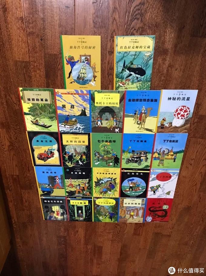 明日香小图的童年——我的小说漫画书分享