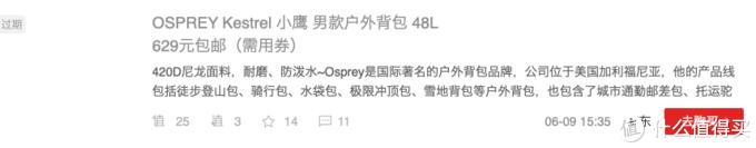 14款热门Osprey包,遇到这些价格,别犹豫(通勤、徒步、旅游、健身,男女都包括)