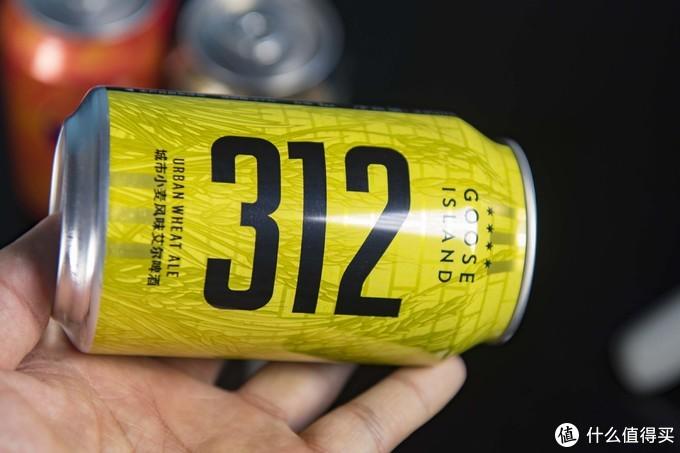 六种不同口味,如果你喜欢精酿苦味啤酒,鹅岛新品可以尝尝
