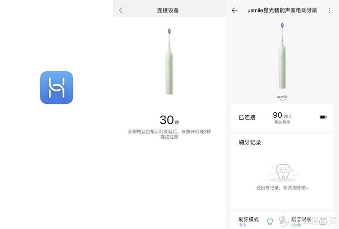 全面且专业的刷牙新体验,Usmile P10智能声波电动牙刷