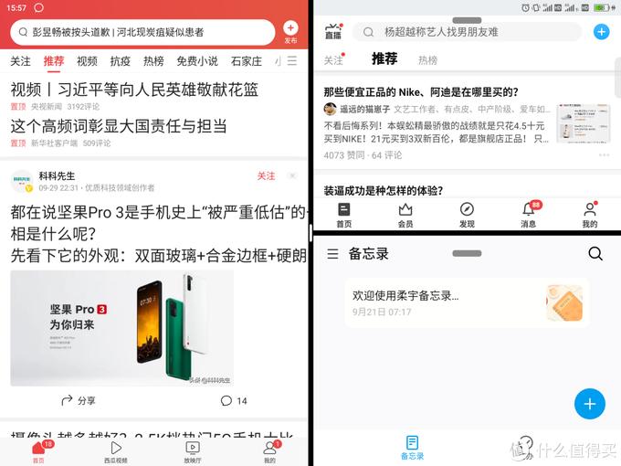 柔宇FlexPai 2体验评测:价格不过万,还拥有上百万次屏幕折叠寿命!
