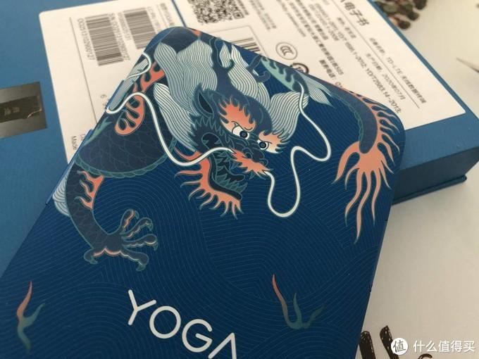 资源丰富 纸质阅读——联想YOGA电子书轻巧易操作