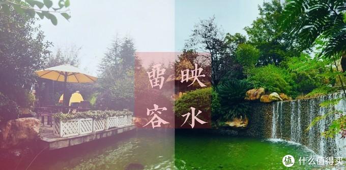 武汉周边游,免费体验山野温泉