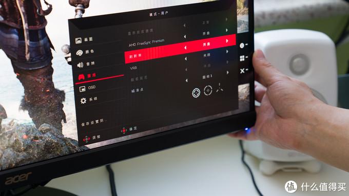 """低调de实力派,2K+270Hz带来出众的游戏体验——电竞小金刚 max""""暗影骑士·威""""分享"""