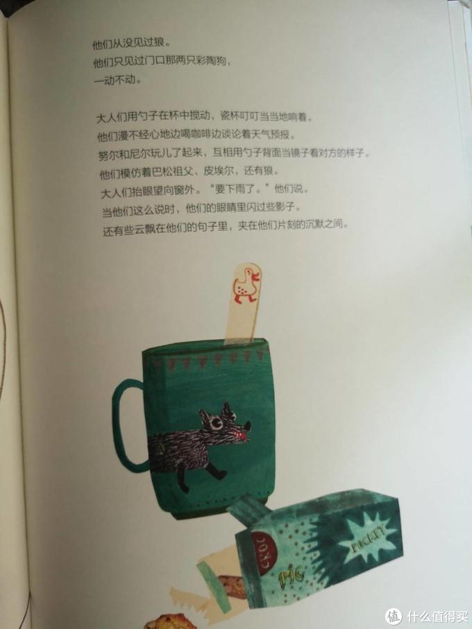 3-6岁孩子读的绘本,如何交朋友、体验温情、你想要到的全都有