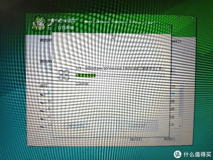 联想邵阳E40 80升级记录