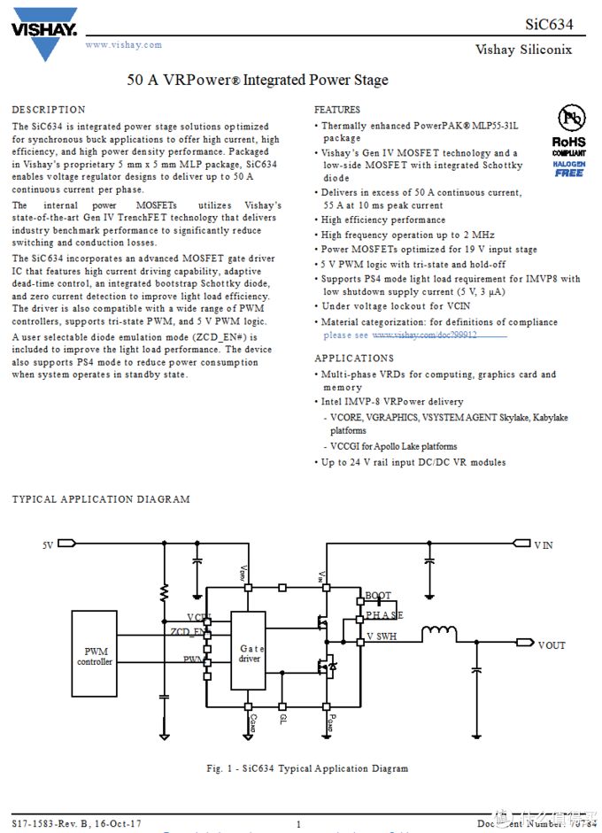 SiC634规格书