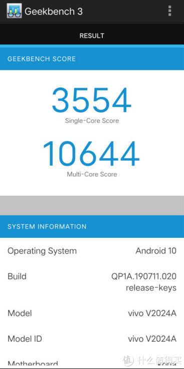 高通骁龙865加持,IQOO 5评测