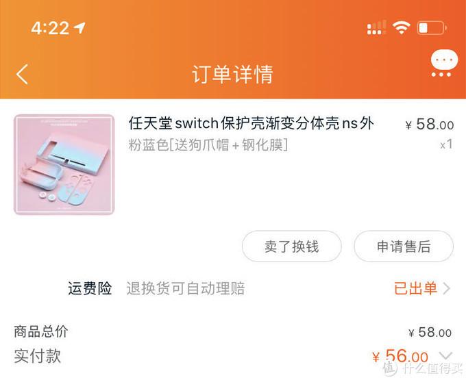 【亲测好用】实用Switch配件推荐 买买买不踩雷