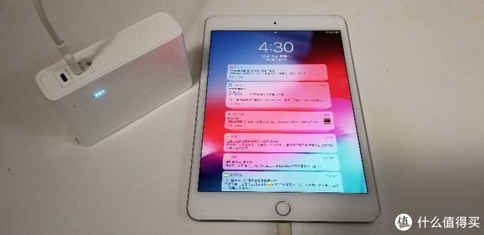 使用能量堆给iPad mini 5充电成功开启pd快充