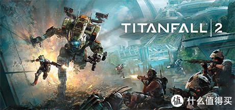 steam折扣游戏推荐泰坦陨落2+奇界行者+英雄连史低价格出售