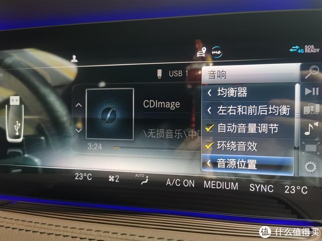 奔驰S320改原厂拆车小柏林,性价又保真
