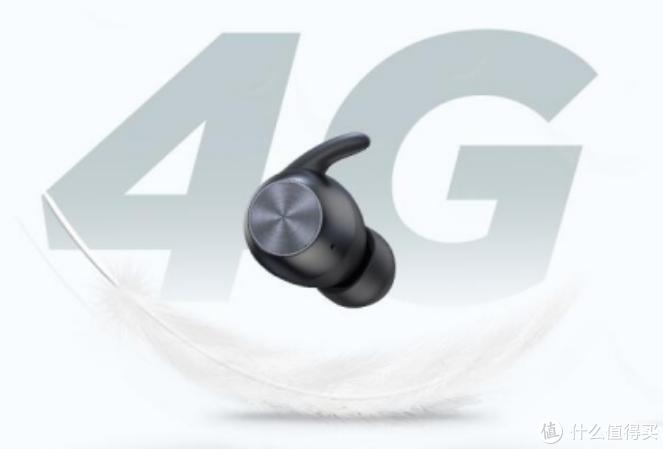 真无线蓝牙耳机什么品牌比较好,高性价的TWS蓝牙耳机推荐