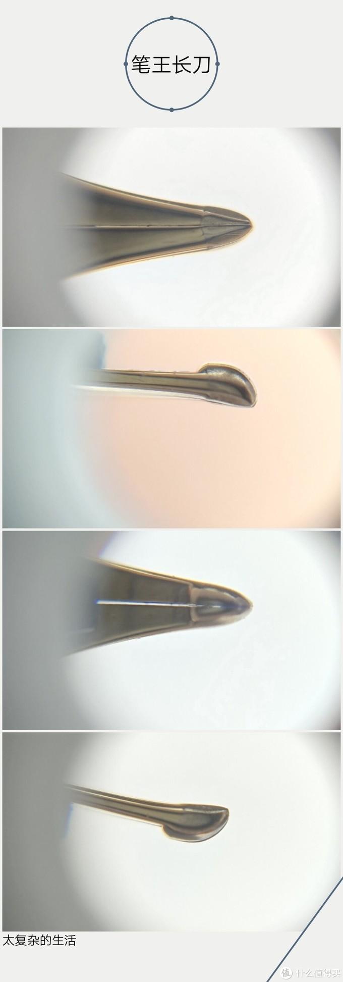 写乐钢笔的基础款巅峰——笔王长刀研