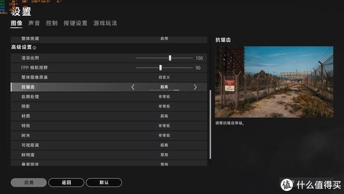2560x1440分辨率,传统三极致(材质、抗锯齿、可视距离最高)