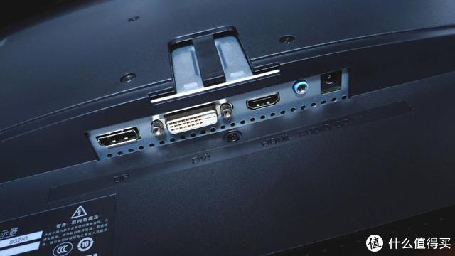 千元预算,拿下27寸144Hz高刷1800R曲面屏,问就是满满环绕感