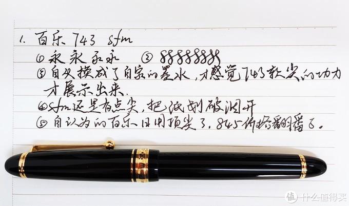 从入坑到淡坑,我的钢笔历程——百乐(PILOT)篇