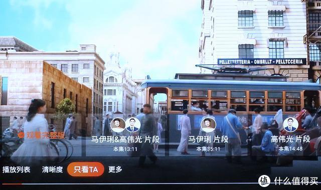 海思核芯4K画质,海美迪H7 Plus电视盒子